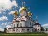Собор Иверской иконы Божией матери. Фото: https://iveron.ru/portfolio/fotograf-konstantin-puxov/