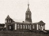 Церковь преподобного Серафима Саровского в 1917 г. Фото: http://tehne.com/event/arhivsyachina/pervyy-moskovskiy-krematoriy-i-ego-znachenie