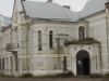 Административное здание фабрики Рольма