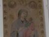 Архангельские ворота. Надвратная икона
