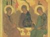 Иосифо-Волоцкий монастырь. Успенский собор. Иконостас. Троица Ветхозаветная