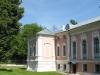 Лопасня-Зачатьевское. Главный дом