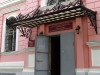 Серпухов. Серпуховский историко-художественный музей (фрагмент фасада)