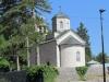 Цетине. Церковь на Чипуре