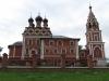 Котельники. Церковь Казанской иконы Божией матери