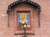 Новый Милет. Храм святителя Николая. Фрагмент фасада