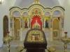 Павловская Слобода. Домовая церковь святых Царственных Страстотерпцев (иконостас)