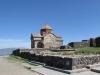 Монастырь Севанаванк. Церковь Сурб Аствацацин