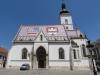 Загреб. Церковь Святого Марка