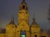 Десятичный монастырь