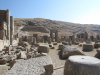 Персеполис