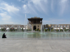 Исфахан. Дворец Али-Капу
