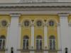 Кострома. Драматический театр им. Н.А. Островского