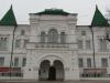 Кострома. Романовский музей