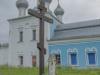 Церковь Рождества Пресвятой Богородицы (с. Вощажниково)