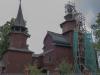 Церковь Иоанна Богослова (с. Богослов)