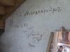 Церковь Троицы (автограф художника; с. Поречье-Рыбное)