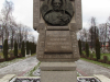 Тверь. Поклонный крест в память князя М. Тверского