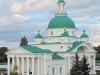 Спасо-Яковлевский Димитриев монастырь. Собор Дмитрия Ростовского