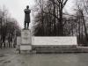 Ярославль. Памятник Н.А. Островскому